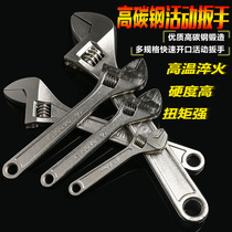 Spanner wrench tool Repair Auto Repair Multi-Function universal wrench