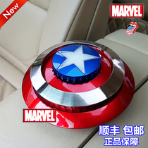 Weihua Authentic captain of the United States Shield car air purifier intelligent anion car internal oxygen bar Deodorant