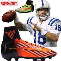 Rugby shoes rugby sport competition shoes British football shoes training shoes College Football League shoes