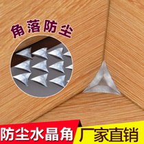 Home essential cabinet corner dust pad drawer transparent triangle dust pad cabinet Crystal Corner wardrobe dust angle