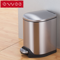 German Ewee trash bins fashion pedal fashion creative stainless steel mute slow drop deodorant household large capacity bucket
