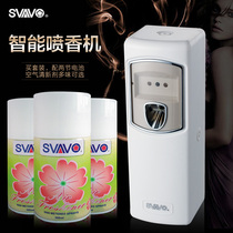 Rui wo hotel automatic spray incense toilet deodorant toilet timing fragrance machine air freshener sprayer