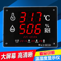 Large screen LED temperature and humidity Display Display instrument high precision temperature and humidity meter with sound and light alarm HEC658