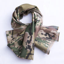 Outdoor commando tactical scarf authentic men and women army camouflage square jungle camouflage anti-sand quick-drying mesh towel