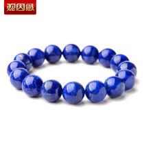 View of the fate of lapis lazuli bracelet self-cultivation and elegant unisex