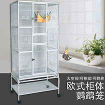 Luxury large parrot cage flock bird cage oversized gray sunflower gold sun and monk breeding bird cage A-424
