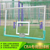 (With a variety of basketball)outdoor standard aluminum edging tempered glass backboard outdoor adult basketball backboard