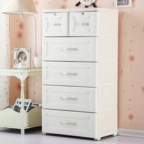 Fuqiang simple European-style plastic baby storage cabinet locker drawer multi-layer combination finishing cabinet chest of drawers