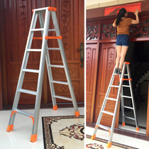 Bai Jia Yi Ladder Household folding four step ladder thickened aluminum alloy herringbone ladder telescopic ladder Multifunctional engineering ladder