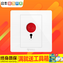 Bull switch Socket call switch emergency call guest call conversation intercom Switch Socket panel G07
