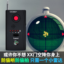 Car car GPS signal anti-shielding anti-interference anti-Positioning Tracking detector anti-eavesdropping anti-candid instrument