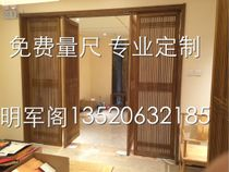 Ming Junge factory custom new Chinese style doors and windows new Chinese style partition sliding door folding screen living room partition