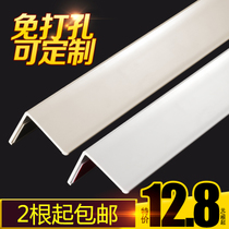 The corner of the PVC corner protection strip anti-hole wall guard bar ultra-narrow window bumper bar can be customized
