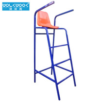 Volker match referee badminton referee chair standard mobile tennis volleyball referee