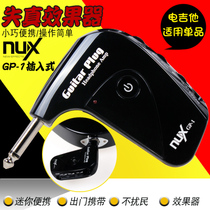 Little angel NUX GP-1 portable electric guitar effect device plug-in metal distortion guitar combined effect