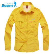 E Kevin outdoor quick-drying clothes womens genuine quick-drying shirt summer UV long-sleeved quick-drying clothes 864