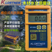 KLORTNER brand KT-506 induction wood moisture meter