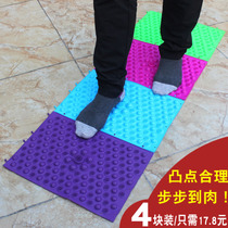 Foot massage pad toe plate imitation pebbles rain stone blanket acupressure plate massager foot massage pad