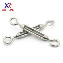 Xin ran 304 stainless steel flower orchid screw wire rope tensioner tensioner open body Flower Basket screw M16