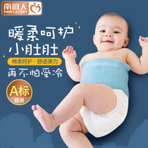 Baby belly around the infant umbilical cord cotton sleeping autumn and Winter Warm newborn child abdomen wrapped around the stomach