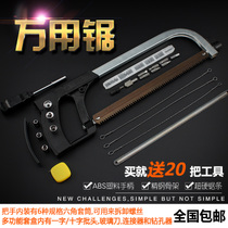 Hacksaw universal jig saw simple multi-function saw hand saw Wood saw Bow wire saw Mini model saw