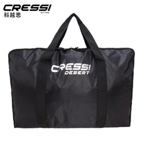 Italy CRESSI DESERT equipment package diving suit bag diving suit equipment bag DRY BAG