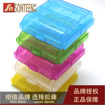 No. 5 battery box storage box No. 7 battery box AAAAA battery box 14500 battery box(5 only)