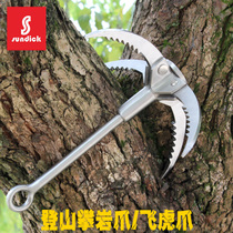 Outdoor climbing rope hook claw steel climbing claw Four Corners Flying Tiger Claw outdoor survival rock climbing hook large bold