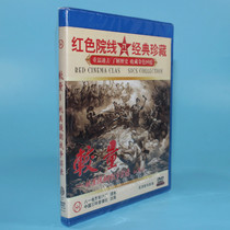 Genuine old movie disc Disc contest-anti-Korean War record 1dvd