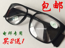 Three anti-welding UV protective glasses goggles labor protection glasses welder flat white glasses