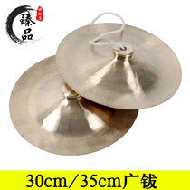 Musical instrument30cm Wide 35cm copper big waist drum gongs and drums