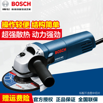 Bosch 670w angle grinder cutting machine angle grinder grinding machine polishing machine GWS6-100 multi-functional household