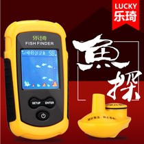 Color screen probe Chinese wireless sonar sonar detector underwater fish detector raft fishing Filter size fish finder