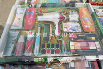 Paper live mentions sacrifice makeup products set Box burning paper Funeral Supplies Wholesale