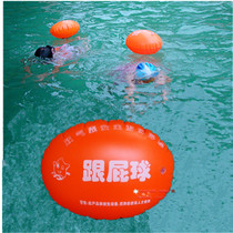 Cartoon thickening increase swimming buoy small tail ball swimming ring floating snorkeling double balloon with fart Ball new swimming ring