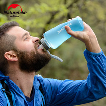 NH outdoor silicone kettle Fitness Sports Cup travel portable folding Cup mountaineering large capacity soft water bag