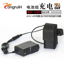 Bicycle Lamp Battery pack single head double head lamp dedicated rechargeable lithium battery pack 18650 Li-cell charger