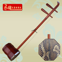 Le soul factory direct professional mahogany small low-Hu bass Hu erhu mahogany polishing low-Hu instrument to send the package
