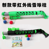 The most all-China childhood skiing spoon snow brick model snowball stick multi-throw ball snowball clamp clip snowball
