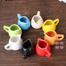 HYU white color milk creamer coffee shop supplies exquisite cute honey can fresh milk big small and medium.