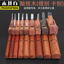 Wooden manhole woodworking planer card planer planer edge planer round Rod planer repair edge planer DIY carpentry wood planer
