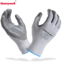 Honeywell gloves labor wear-resistant protective gloves dingqing dipping glue labor insurance non-slip anti-oil breathable