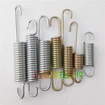 Motorcycle High-quality accessories of various types of motorcycle spring side bracket Spring model complete price concessions