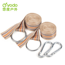 Leisurely outdoor hammock strap widening reinforced swing dormitory hanging chair tie rope with steel ring mountaineering buckle