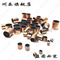 SF1 self-lubricating Composite bearing oil-free bearing copper sleeve bushing 23*20*10*11*12*15*20*25-40