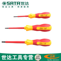 Star tool word Phillips screwdriver insulated screwdriver Anti-Electricity lifetime warranty 61211 09301A