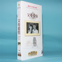 Genuine TV series disc Disc parents love collectors edition 14DVD Guo Tao Mei Ting Ren Shuai