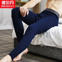 One-piece mens tight pants cotton thin section of autumn and winter warm pants line pants youth primer cotton pants cotton