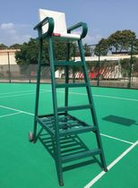 Hummer FCY-809 銲 horse tennis court referee chair aluminum referee chair court referee chair
