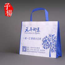New non-woven bags spot custom bags shopping bags custom bags printed logo urgent order